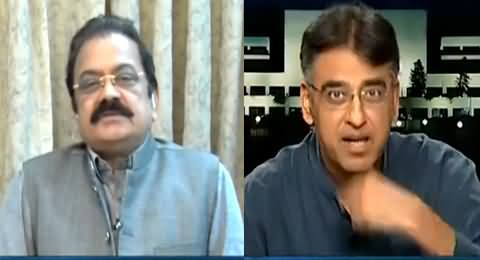 Watch How Rana Sanaullah Avoiding Asad Umar's Challenge After Putting Allegations To PTI