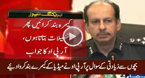 Watch How RPO Ordering to Turn Off Cameras on the Question of Kasur Video Scandal