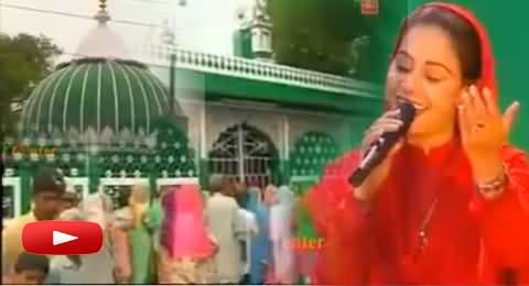 Watch How Shamefully A Girl Singing Song with Music on a Mazaar