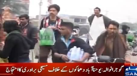 Watch How These Christians Are Protesting, They Are Enjoying & Looting Drink Van