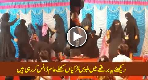 Watch How These Girls Openly Dancing on Stage After Wearing Burqa