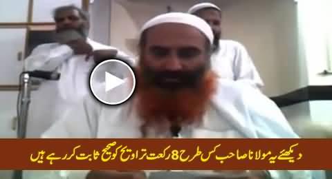 Watch How This Maulana Sahib Justifying 8 Rakat Taraweeh in Ramzan
