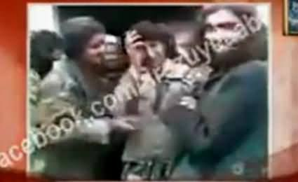 Watch How TTP Terrorists Forcing A Young Man to Become Suicide Bomber