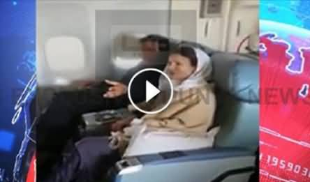 Watch Imran Khan And Reham Khan Returning After Performing Umrah