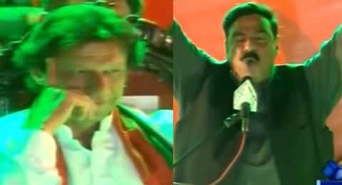Watch Imran Khan's Face Reaction on Sheikh Rasheed's Blasting Speech Against Govt
