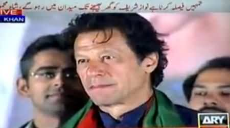 Watch Imran Khan's Face Shining to See Amazing Crowd At Rahim Yar Khan Jalsa