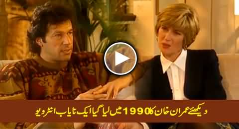 Watch Imran Khan's Rare Interview (1990) Specially Talking About His Mother