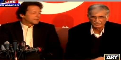 Watch Imran Khan's Reaction When Pervez Khattak Tried to Disclose The Name of A Horse Trader