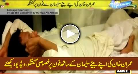 Watch Imran Khan Talking to His Son Suleman Khan on Mobile in Container, Special Video