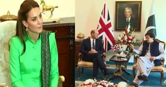 Watch Inside Report Of PM Imran Khan Meeting With British Royal Couple, Prince William & Kate Middleton