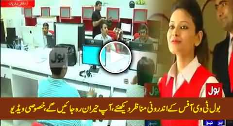 Watch Inside View Of BOL Tv Office, Karachi, Really Amazing & Unique, Exclusive Video