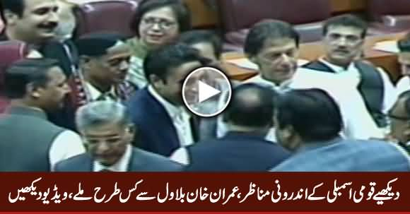 Watch Inside View of National Assembly, Imran Khan Meets Bilawal in NA