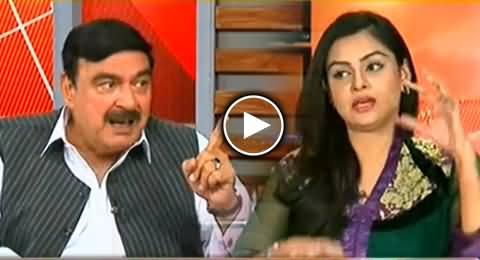 Watch Interesting Video, Sheikh Rasheed Saying Sir, Sir to Female Anchor