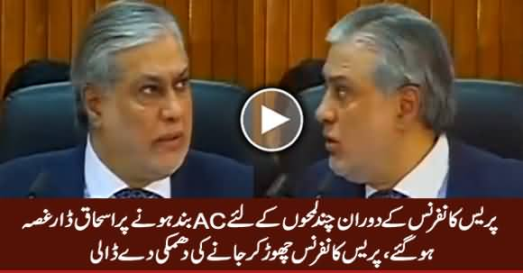 Watch Ishaq Dar's Reaction When Air Conditioner Stopped Working For A While