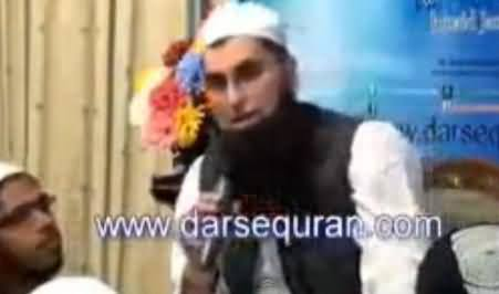 Watch Junaid Jamshaid's Video Giving Controversial Remarks About Hazrat Ayesha (R.A)