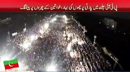 Watch Latest Aerial of PTI Islamabad Jalsa, Really Amazing Crowd