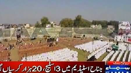 Watch Latest Aerial View of PTI Jalsa Venue Gujranwala By Samaa Tv Helicam