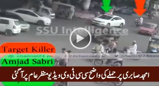 Watch Latest CCTV Footage of Attack on Amjad Sabri, Clear Footage