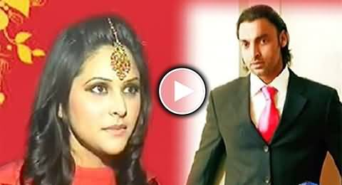 Watch Latest Fresh Pictures of Shoaib Akhtar's 20 Years Old Bride Rubab Mushtaq