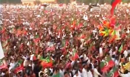 Watch Massive Crowd in Mianwali Jalsa, Fully Charged During Imran Khan Speech