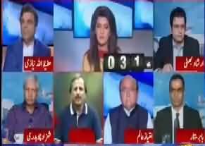 Report Card (Zardari Killed Benazir - Pervez Musharraf) - 21st September 2017