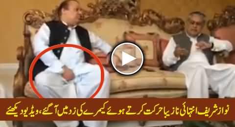 Watch Nawaz Sharif Doing Something Shameful In Front of Camera