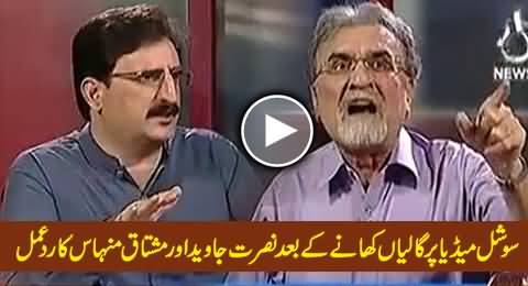 Watch Nusrat Javed and Mushtaq Minhas Reaction After Getting Abused on Social Media
