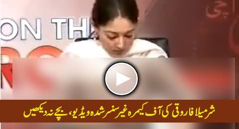 Watch Off Camera / Uncensored Video Clip of Sharmila Farooqi