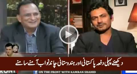 Watch Pakistani & Indian Chand Nawab Face To Face First Time on Media