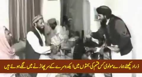 Watch Pakistani Molvis Fighting on What Kind of Debate, Really Amazing