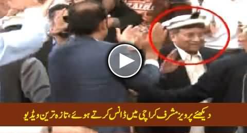 Watch Pervez Musharraf Dancing in Karachi in Chitrali Style, Latest Video
