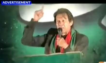 Watch PMLN Govt Advertisement Against Imran Khan on His Shutter Down Call