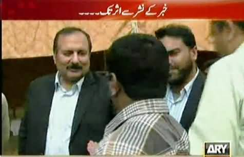 Watch PMLN Minister Rana Mashood's on Camera Behaviour with ARY Reporter
