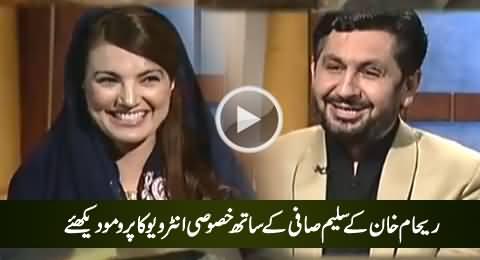 Watch Promo of Reham Khan's Exclusive Interview with Saleem Safi in Jirga