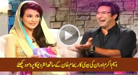 Watch Promo of Wasim Akram & His Wife Shaniera Akram in Reham Khan Show