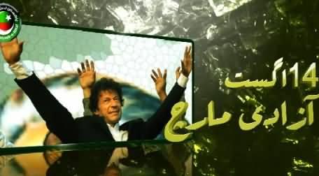 Watch PTI Azadi March Promo, Load Shedding Also Included in Azadi March Agenda
