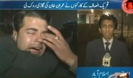 Watch PTI Supporters Reaction on Imran Khan's Decision to End Islamabad Sit-in