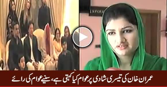 Watch Public Views On Imran Khan's Third Marriage