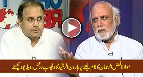 Watch Reaction of Haroon Rasheed When Rauf Klasra Takes the Name of Fazal ur Rehman