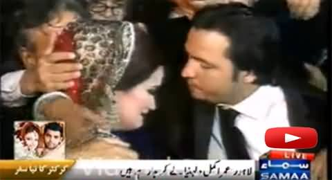 Watch Rukhsati Video of Bride Noor Amina with Umar Akmal