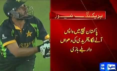 Watch Seven Blasting Sixers of Shahid Afridi Against Bangladesh