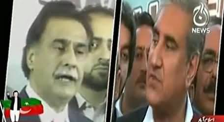 Watch Shah Mehmood Qureshi Vs Speaker Ayaz Sadiq on the Issue of PTI Resignations
