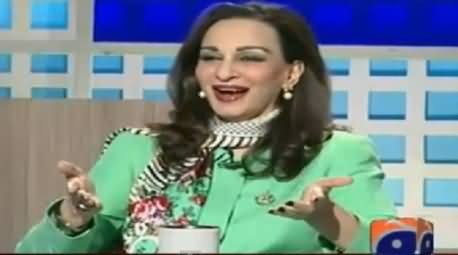 Watch Sherry Rehman Reaction When Jugnu Asked Why Zardri Didn't Appoint You As PM