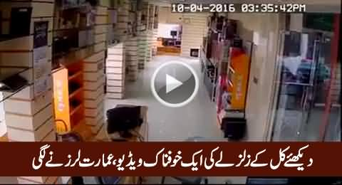 Watch Shocking Video of Yesterday's Earthquake in Pakistan