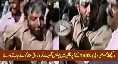 Watch Special Video of Farooq Sattar Being Dragged By Police During 1992 Operation