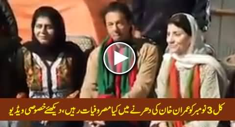 Watch Special Video of Imran Khan From Azadi Square on 3rd November 2014