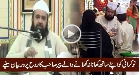 Watch The Bayan of Peer Sahib Who Didn't Allow His Maid To Have Food with Him