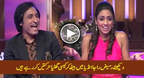 Watch The Cheap Acts of Ramiz Raja While Sitting on An Indian Tv Channel