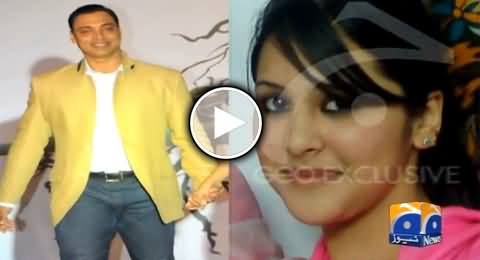 Watch the Picture of Rubab, 20 Years Old Bride of Shoaib Akhtar