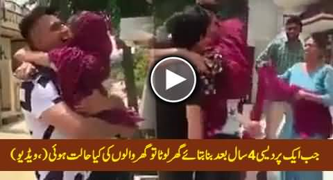 Watch The Reaction of Family When An Overseas Pakistani Returned Home Without Informing